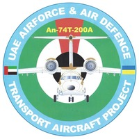 AN-74T-200A UAE Airforce & Air Defence Logo
