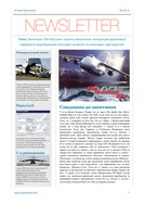 NEWSLETTER 14 UKR